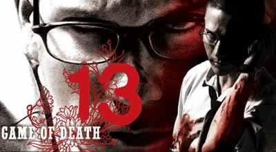 """Постер к тайскому фильму ужасов """"13"""""""